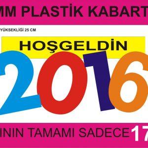 Hoşgeldin 2016
