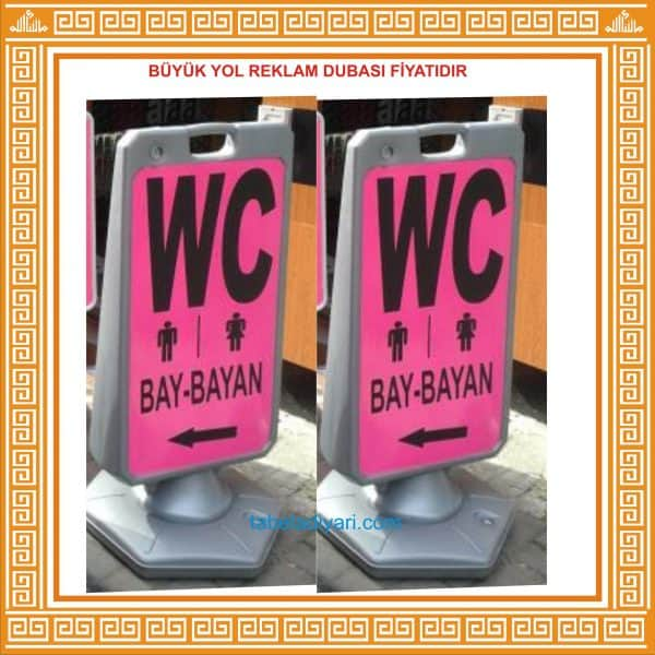 bay wc