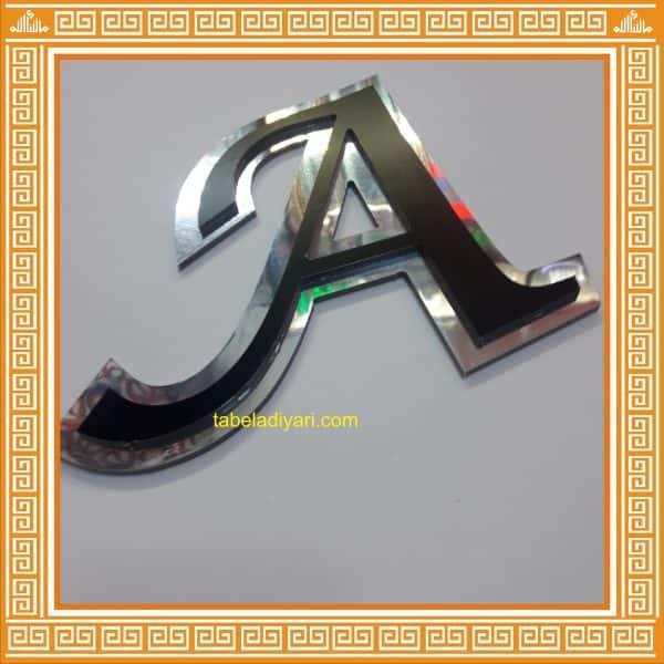 krom görünümlü çift katlı kabartma harf tabela