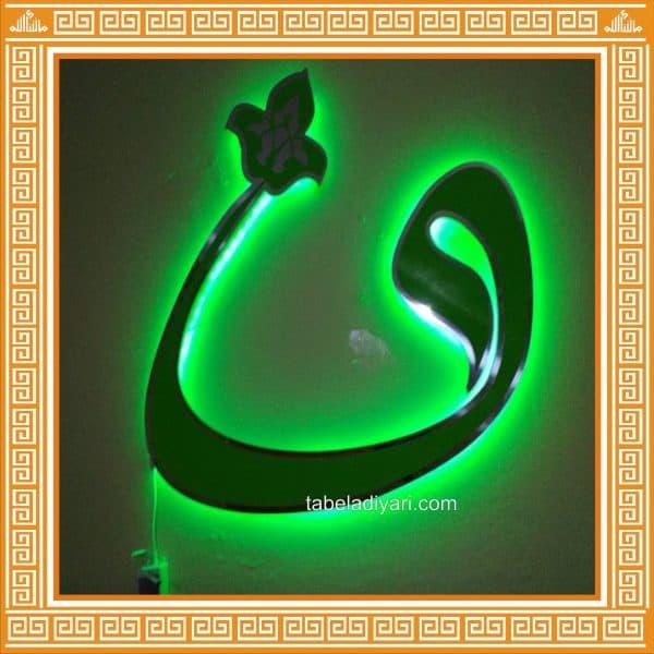 vav harfi kabartmalı kumandalı ışıklı
