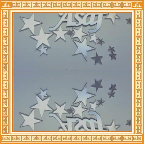 yıldız ayna